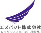 エヌパット株式会社